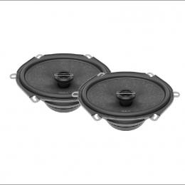 """Hertz Cento Series 5""""x7"""" 2-way car speakers CX 570"""